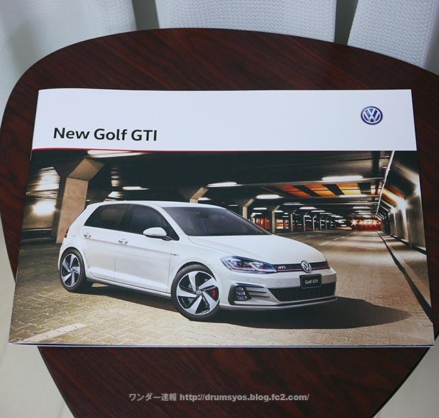 GTI02_20170602084304334.jpg
