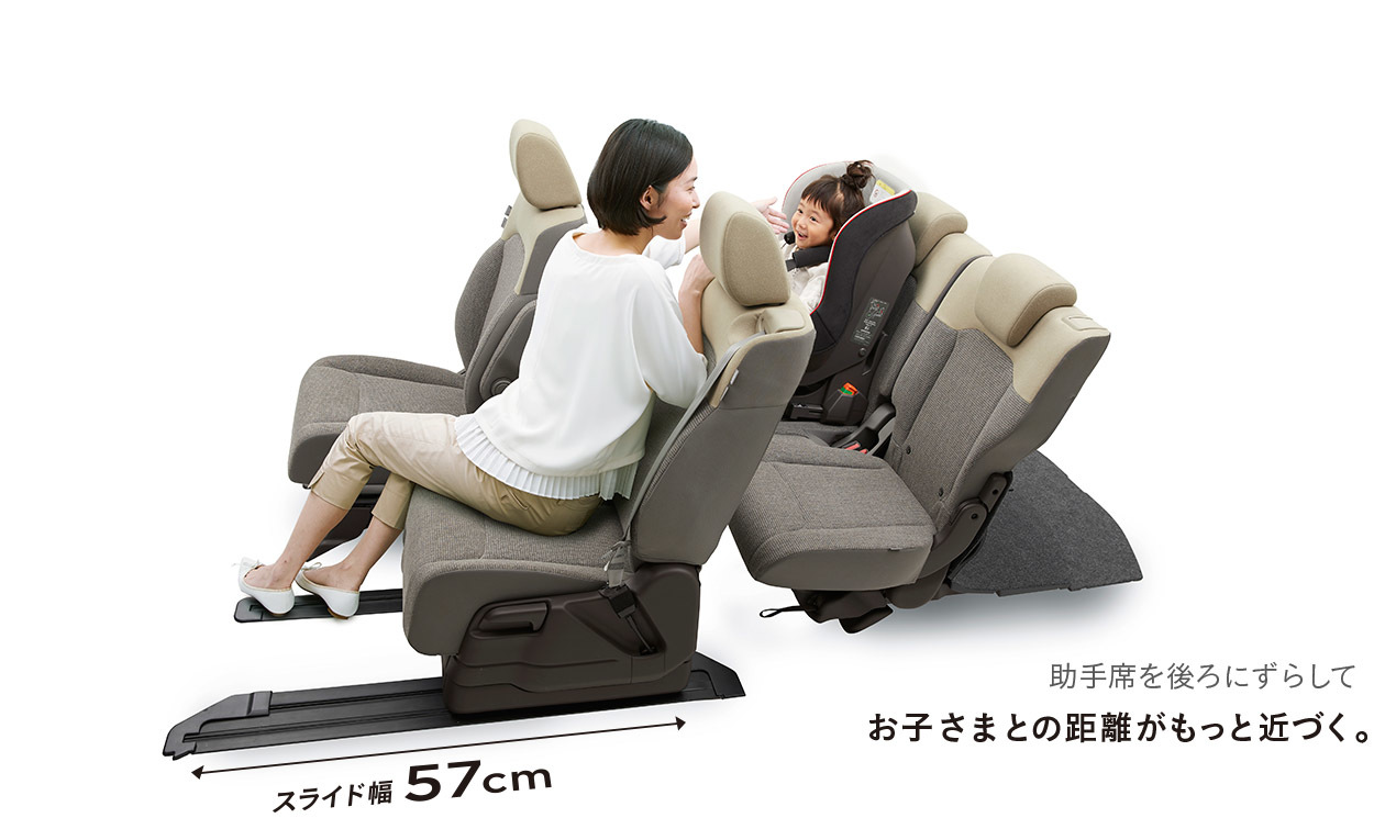 slide_seat_01.jpg