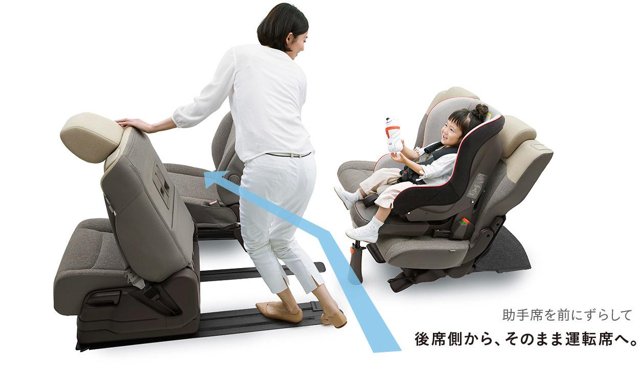 slide_seat_02.jpg