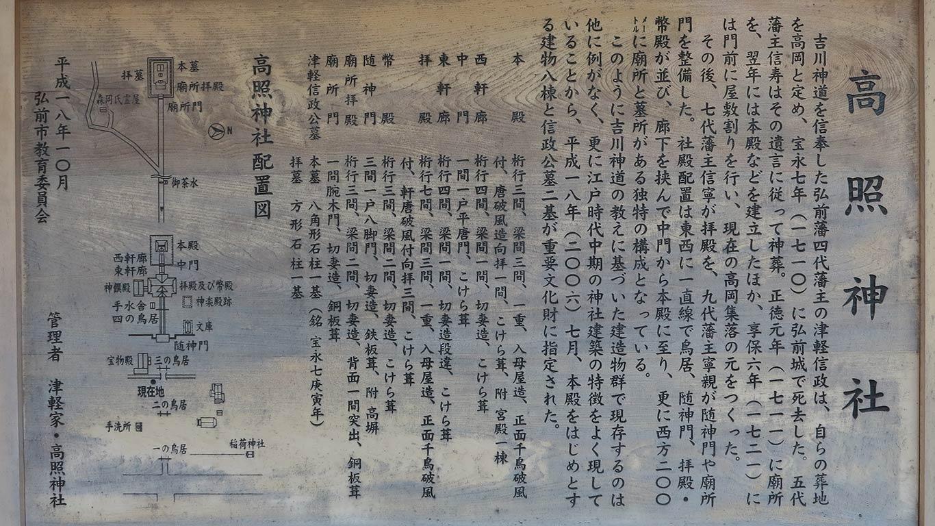 matsunomachi36.jpg