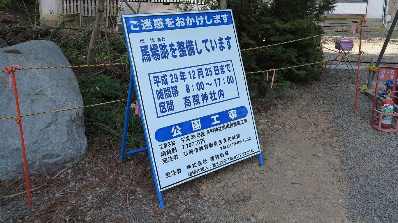 matsunomachi38.jpg