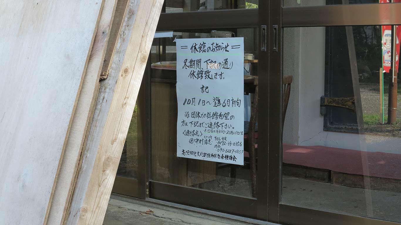 matsunomachi40.jpg