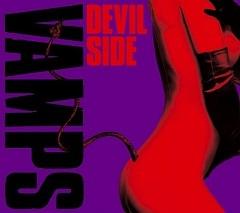 devilside.jpg