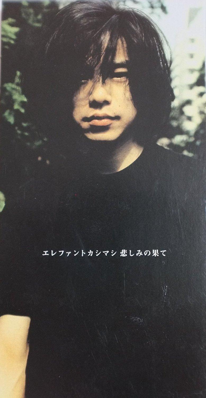 kanashimi.jpg