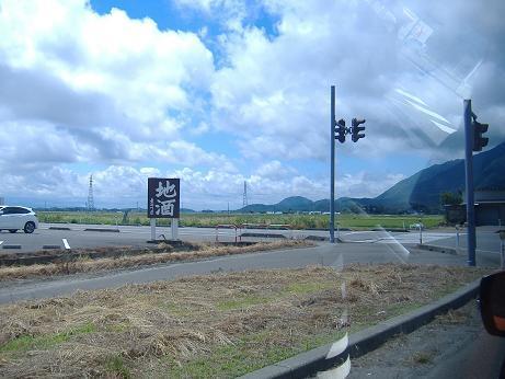 くがみやま20170612