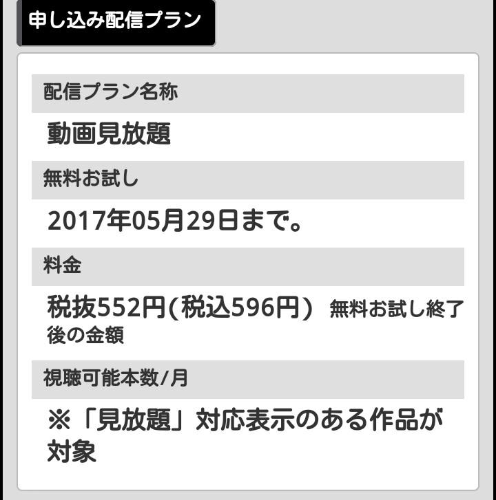 20170429091148bdb.jpg