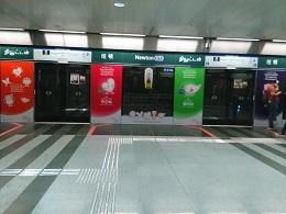 DSC_0018_9MRTシンガポール