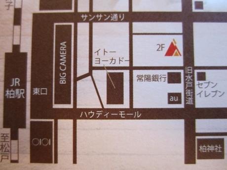 IMG_65712012_easter_kashiwa_easterkashiwa.jpg