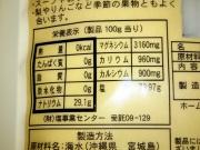 IMG_20170627_221133.jpg