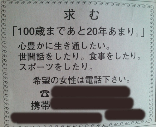 IMG_9640.jpg