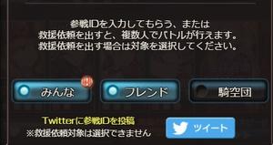 fc2_k_2397.jpg