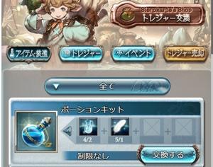 fc2_k_2403.jpg