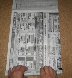 新聞紙のタケノコ 作り方2