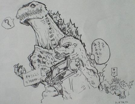 第9号 『ゴジラ 1954』制作記~その3(1)