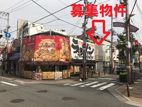 今里駅前店舗外観2