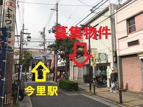 今里駅前店舗外観3
