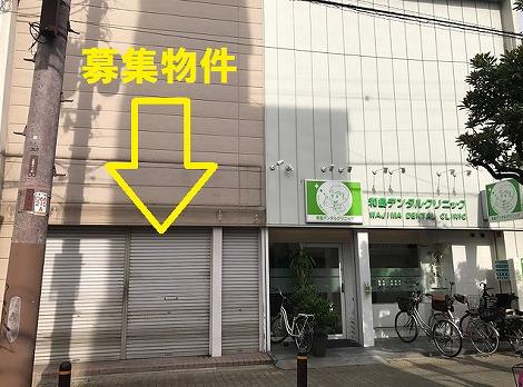 今里駅前店舗 外観1