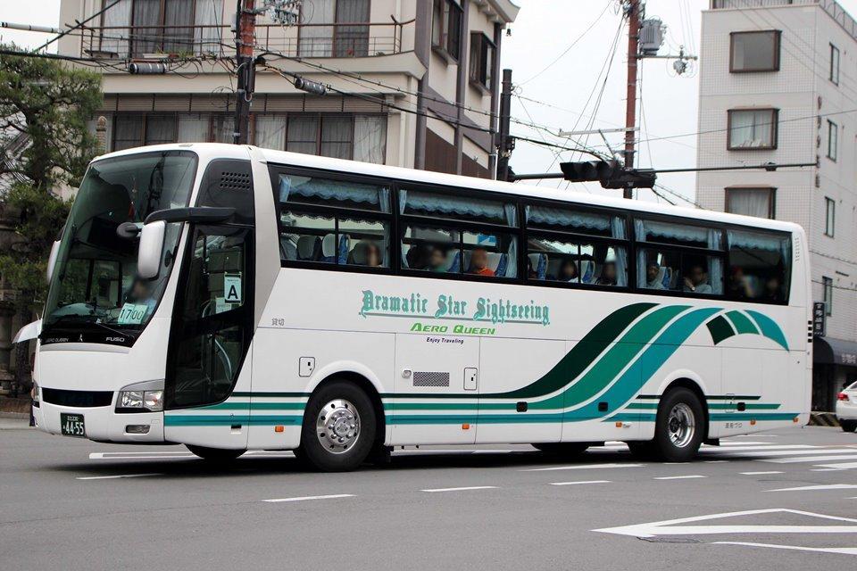 亜紀プロ あ4455