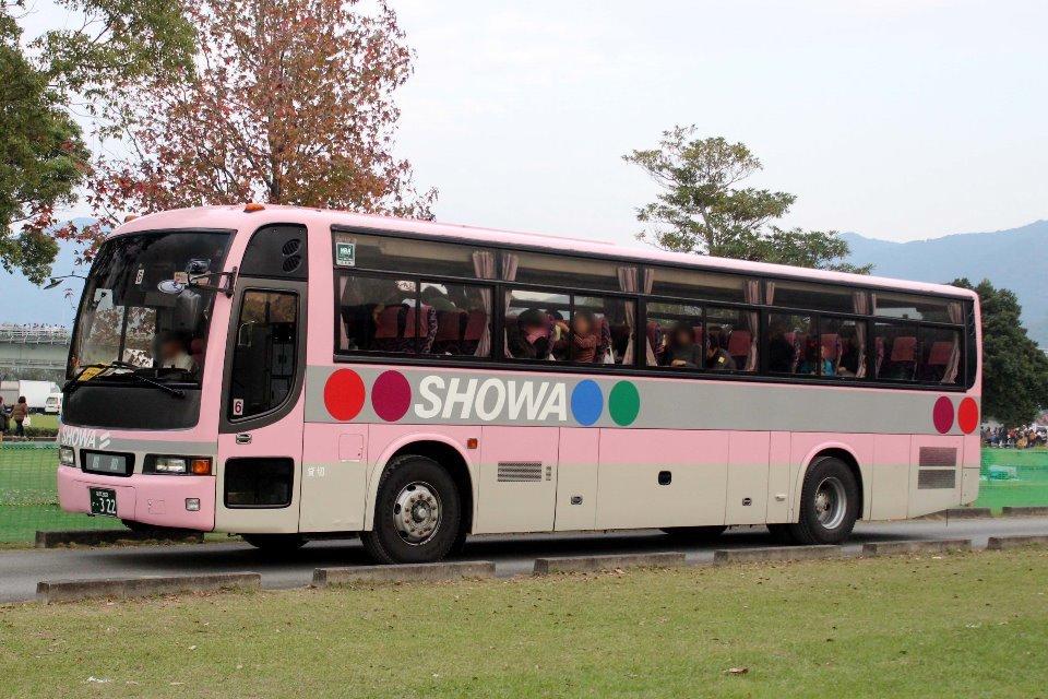 昭和自動車 か322