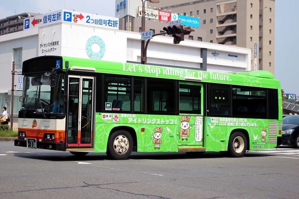 名阪近鉄バス か330