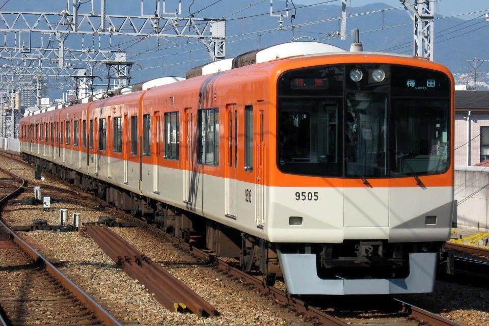 阪神電鉄 9505F