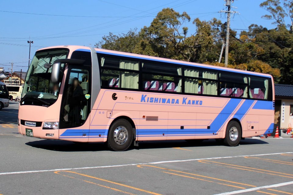 岸和田観光バス か1104