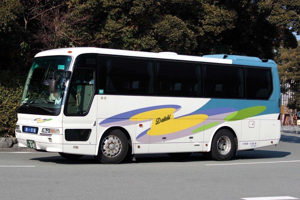 大阪第一交通 か845