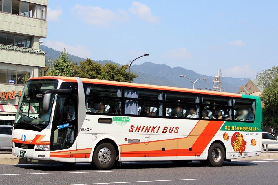 神姫バス 5531