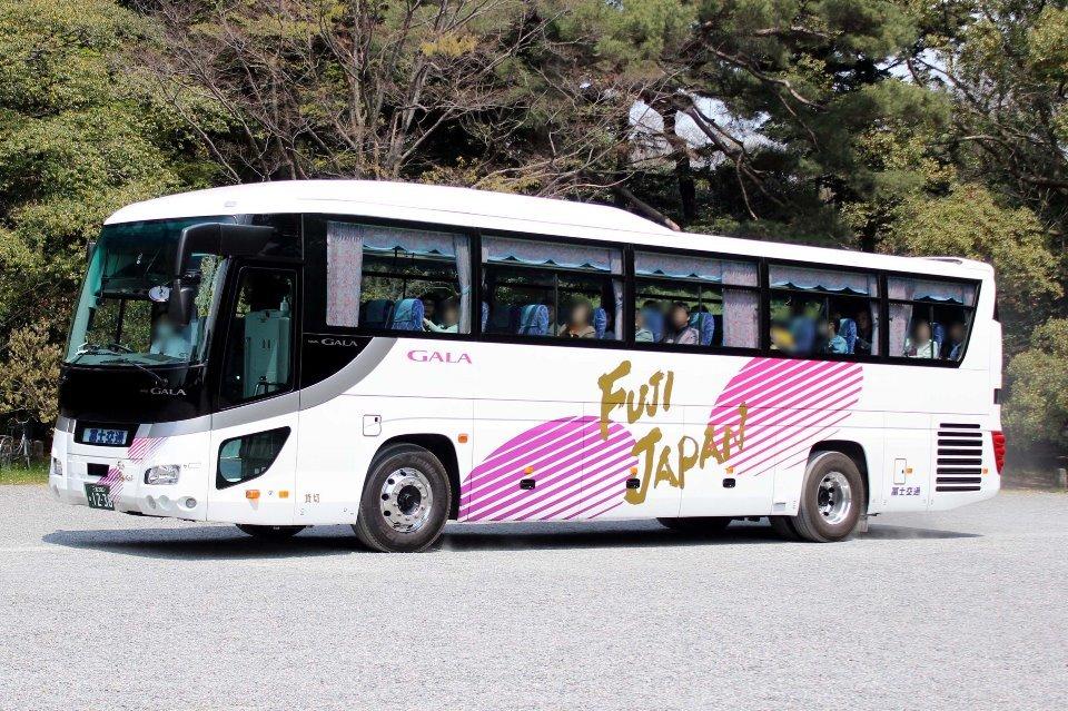 富士交通 か1238