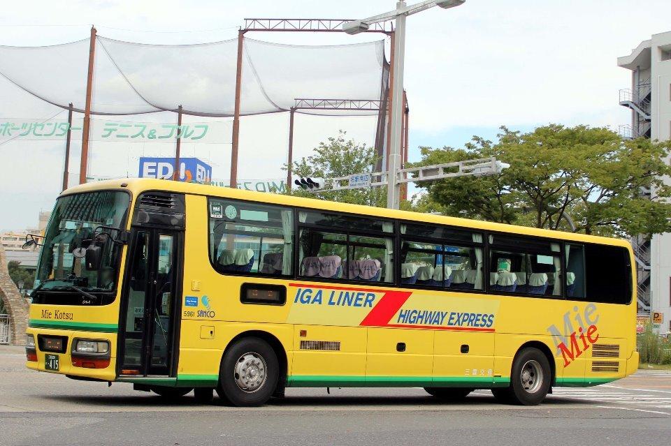 三重交通 5961