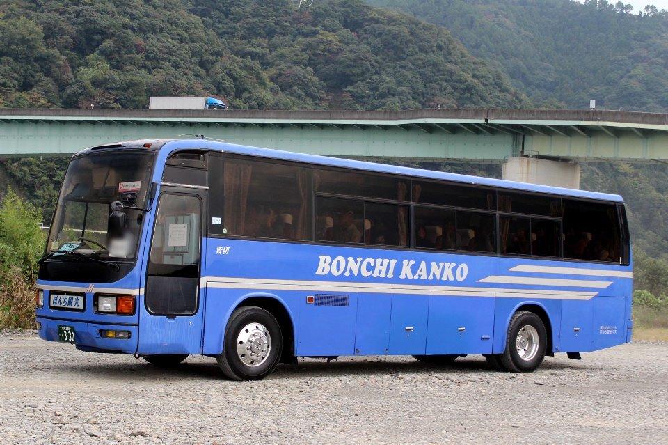 ぼんち観光バス え330