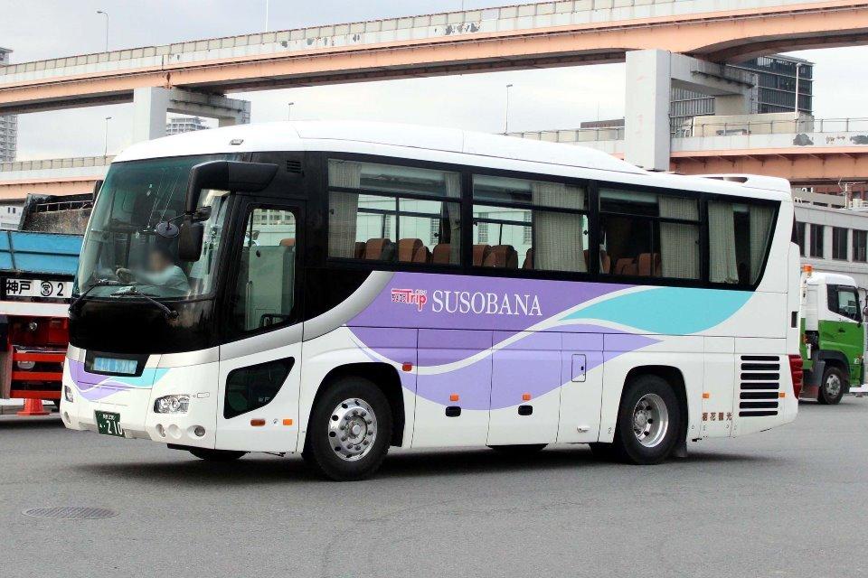 裾花観光バス あ210