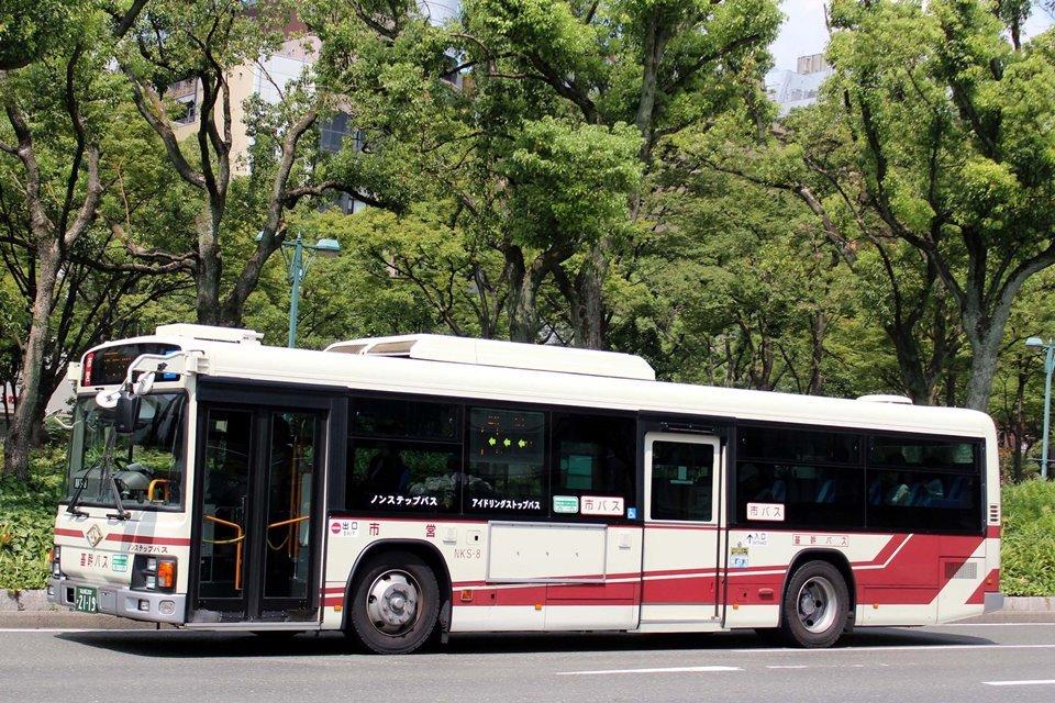名古屋市交通局 NKS-8