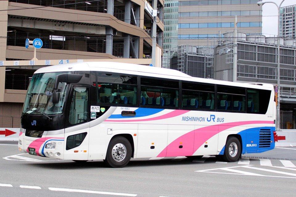 西日本JRバス 641-8963
