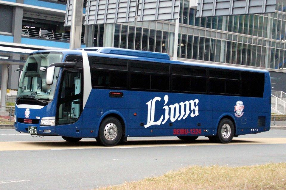 西武バス 1324
