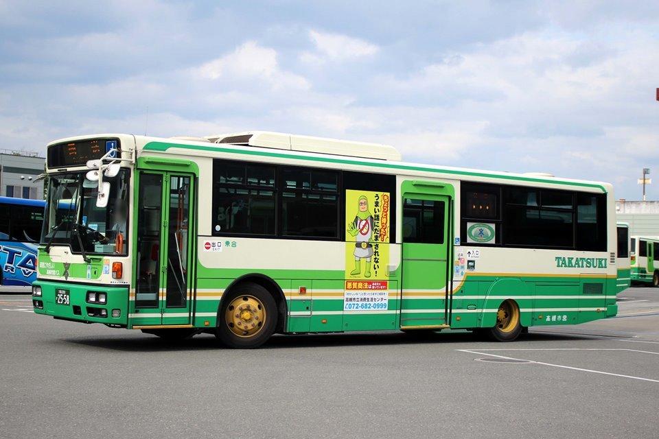 高槻市交通部 か2558