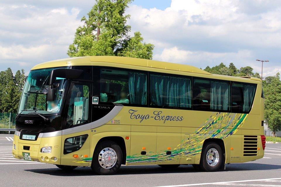 トーヨーふれ愛バス か3335
