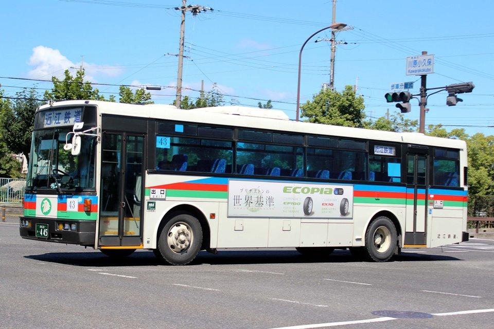 近江鉄道 き445