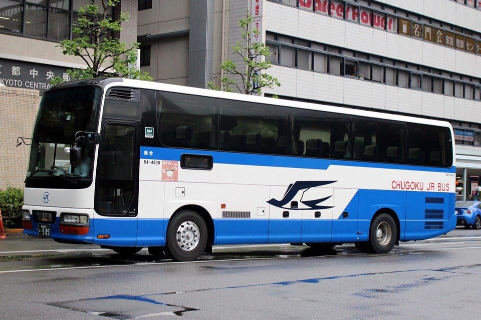 中国JRバス 641-4909