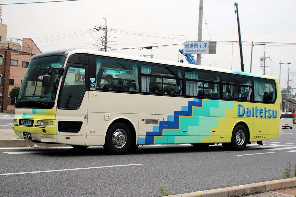 大鉄観光バス 376