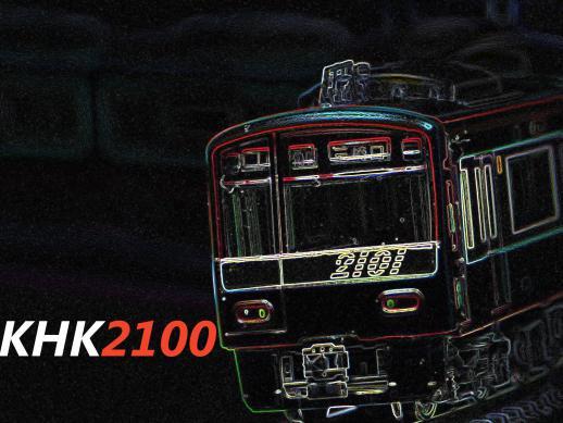 KHK2100.jpeg