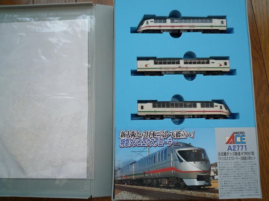 P1000631-1.jpg