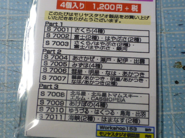 P1010628.jpg