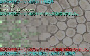 201706010125568e6.jpg