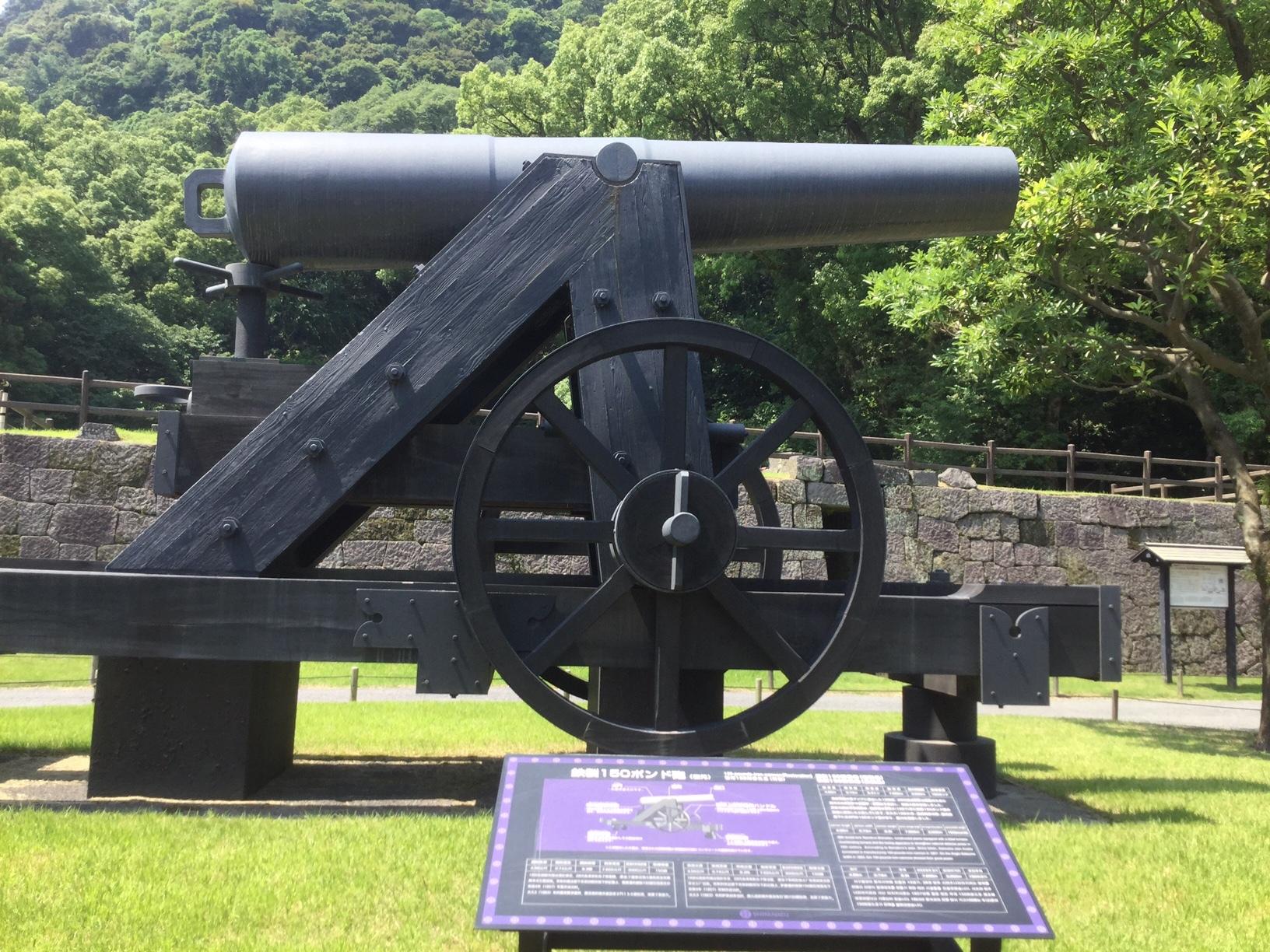 2017615 仙巌園の大砲