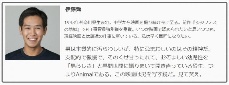 moriokuma1-1.jpg