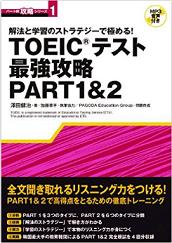 澤トレ表紙