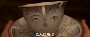 美女と野獣 実写版 中華風チップ