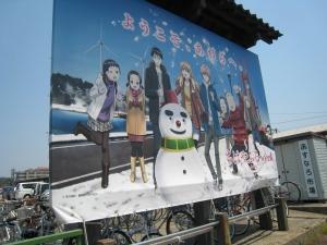 芦原温泉駅前の看板