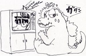 トガジンと11PM